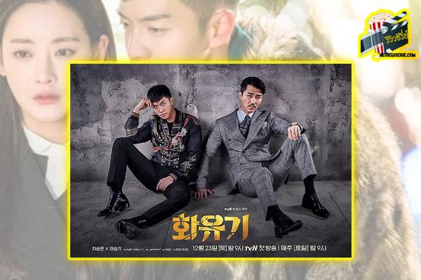 ซีรี่ย์เรื่อง A Korean Odyssey ซีรีย์ใหม่ Netflix ซีรีย์เกาหลี ซีรีย์ฝรั่ง รีวิวซีรีย์อัพเดทซีรีย์ใหม่ Netflix ซีรีย์ที่ได้รับความนิยม รีวิวซีรีย์
