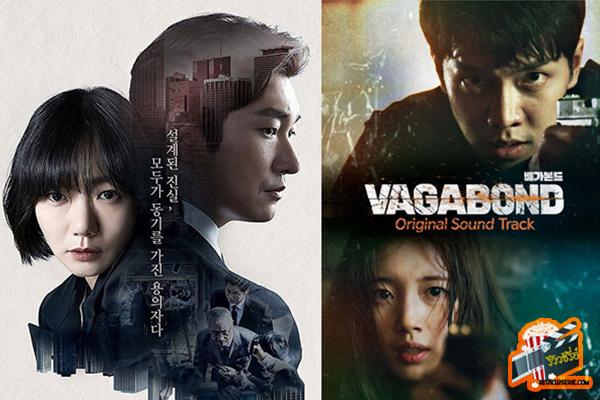 2 เรื่องฮิต ซีรี่ย์เกาหลี แนวสืบสวน ใน Netflix ซีรีย์ใหม่ Netflix ซีรีย์เกาหลี ซีรีย์ฝรั่ง รีวิวซีรีย์อัพเดทซีรีย์ใหม่ Netflix ซีรีย์ที่ได้รับความนิยม รีวิวซีรีย์