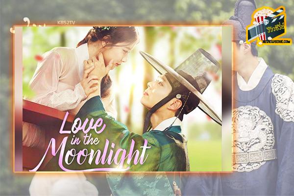 Moonlight Drawn by Clouds ความรักต้องห้ามในวัง ซีรีย์ใหม่ Netflix ซีรีย์เกาหลี ซีรีย์ฝรั่ง รีวิวซีรีย์อัพเดทซีรีย์ใหม่ Netflix ซีรีย์ที่ได้รับความนิยม รีวิวซีรีย์