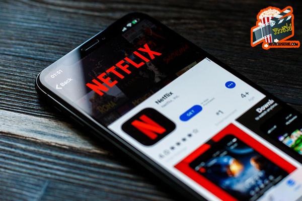 Netflix ประตูมิติแห่งโลกภาพยนตร์ ซีรีย์ใหม่ Netflix ซีรีย์เกาหลี ซีรีย์ฝรั่ง รีวิวซีรีย์อัพเดทซีรีย์ใหม่ Netflix ซีรีย์ที่ได้รับความนิยม รีวิวซีรีย์