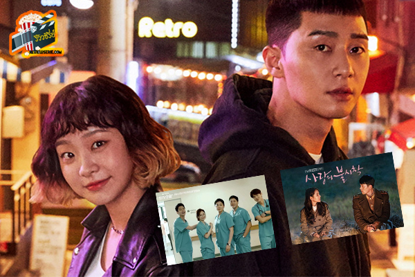 3 อันดับยอดฮิตแห่งปี 2020 ซีรีส์เกาหลี ใน Netflix ซีรีย์ใหม่ Netflix ซีรีย์เกาหลี ซีรีย์ฝรั่ง รีวิวซีรีย์อัพเดทซีรีย์ใหม่ Netflix ซีรีย์ที่ได้รับความนิยม รีวิวซีรีย์