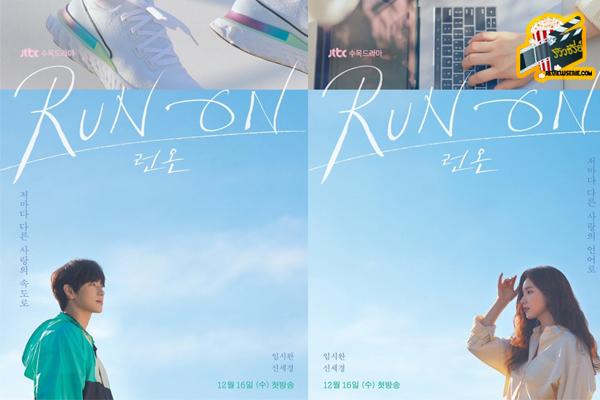 Run On ให้รักนำทาง นำโดย อิมชีวาน ซีรีย์ใหม่ Netflix ซีรีย์เกาหลี ซีรีย์ฝรั่ง รีวิวซีรีย์อัพเดทซีรีย์ใหม่ Netflix ซีรีย์ที่ได้รับความนิยม รีวิวซีรีย์