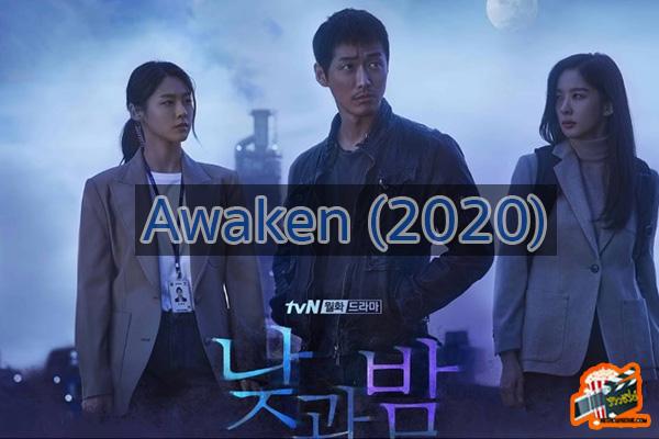 รีวิวซีรี่ย์เรื่อง Awaken (2020) ซีรีย์ใหม่ Netflix ซีรีย์เกาหลี ซีรีย์ฝรั่ง รีวิวซีรีย์อัพเดทซีรีย์ใหม่ Netflix ซีรีย์ที่ได้รับความนิยม รีวิวซีรีย์