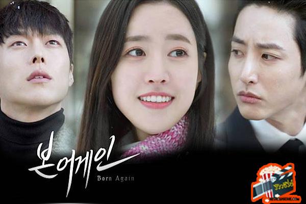 Born Again ซีรีส์ความรัก แนวนักสืบ ซีรีย์ใหม่ Netflix ซีรีย์เกาหลี ซีรีย์ฝรั่ง รีวิวซีรีย์อัพเดทซีรีย์ใหม่ Netflix ซีรีย์ที่ได้รับความนิยม รีวิวซีรีย์