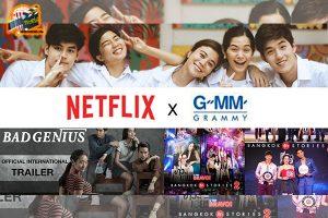 9 ซีรีส์ไทย ที่ติดท็อปบน Netflix ซีรีย์ใหม่ Netflix ซีรีย์เกาหลี ซีรีย์ฝรั่ง รีวิวซีรีย์อัพเดทซีรีย์ใหม่ Netflix ซีรีย์ที่ได้รับความนิยม รีวิวซีรีย์