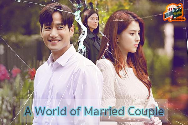 A World of Married Couple หลังภาพแห่งความสุข ซีรีส์ดังในปี 2020 ซีรีย์ใหม่ Netflix ซีรีย์เกาหลี ซีรีย์ฝรั่ง รีวิวซีรีย์อัพเดทซีรีย์ใหม่ Netflix ซีรีย์ที่ได้รับความนิยม รีวิวซีรีย์