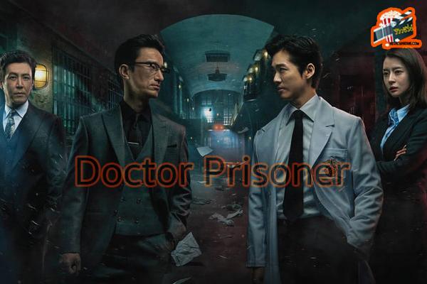 Doctor Prisoner หมอในเรือนจำ ที่ฉลาดสุดๆ ซีรีย์ใหม่ Netflix ซีรีย์เกาหลี ซีรีย์ฝรั่ง รีวิวซีรีย์อัพเดทซีรีย์ใหม่ Netflix ซีรีย์ที่ได้รับความนิยม รีวิวซีรีย์