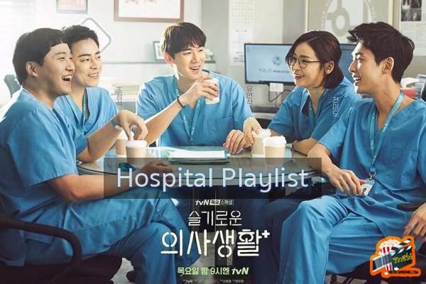 Hospital Playlist เพลย์ลิสต์ชุดกาวน์ ซีรีส์คุณหมอที่ทำให้หัวใจเต้น ซีรีย์ใหม่ Netflix ซีรีย์เกาหลี ซีรีย์ฝรั่ง รีวิวซีรีย์อัพเดทซีรีย์ใหม่ Netflix ซีรีย์ที่ได้รับความนิยม รีวิวซีรีย์