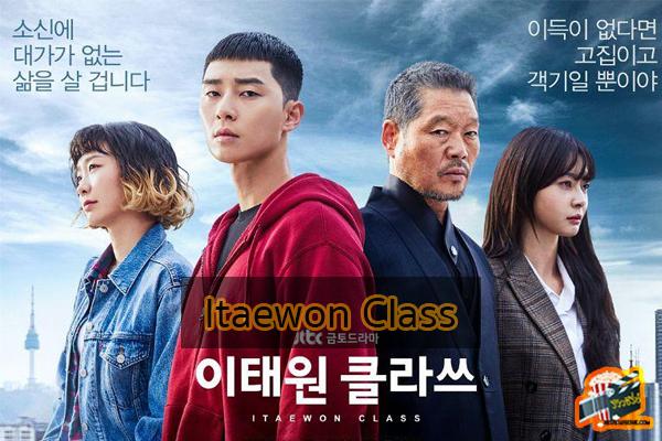 Itaewon Class ซีรีส์ที่ทำเรตติ้งสูงสุดตลอดกาลของช่อง JTBC ซีรีย์ใหม่ Netflix ซีรีย์เกาหลี ซีรีย์ฝรั่ง รีวิวซีรีย์อัพเดทซีรีย์ใหม่ Netflix ซีรีย์ที่ได้รับความนิยม รีวิวซีรีย์