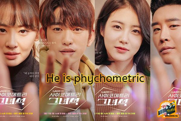 He is phychometric ความรักโรแมนติก สุดแฟนตาซี ซีรีย์ใหม่ Netflix ซีรีย์เกาหลี ซีรีย์ฝรั่ง รีวิวซีรีย์อัพเดทซีรีย์ใหม่ Netflix ซีรีย์ที่ได้รับความนิยม รีวิวซีรีย์