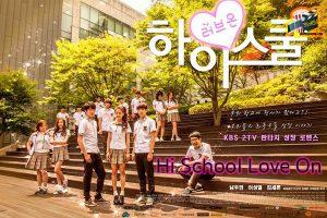 Hi School Love On ป่วนหัวใจ ยัยนางฟ้า ซีรีส์ที่จะทำให้โลกดูสดใส ซีรีย์ใหม่ Netflix ซีรีย์เกาหลี ซีรีย์ฝรั่ง รีวิวซีรีย์อัพเดทซีรีย์ใหม่ Netflix ซีรีย์ที่ได้รับความนิยม รีวิวซีรีย์