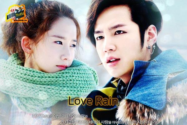 Love Rain รักเธอไม่รู้ลืม ซีรีส์รักปนอบอุ่น ซีรีย์ใหม่ Netflix ซีรีย์เกาหลี ซีรีย์ฝรั่ง รีวิวซีรีย์อัพเดทซีรีย์ใหม่ Netflix ซีรีย์ที่ได้รับความนิยม รีวิวซีรีย์