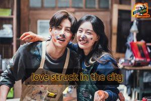 love struck in the city ความรักในเมืองใหญ่ ซีรีส์ที่ดีทีสุดในปี 2020 ซีรีย์ใหม่ Netflix ซีรีย์เกาหลี ซีรีย์ฝรั่ง รีวิวซีรีย์อัพเดทซีรีย์ใหม่ Netflix ซีรีย์ที่ได้รับความนิยม รีวิวซีรีย์