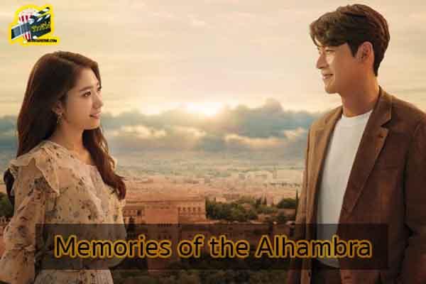 มาสนุกไปกับซีรี่ย์แนวใหม่เรื่อง Memories of the Alhambra อาลัมบรา มายาพิศวง ซีรีย์ใหม่ Netflix ซีรีย์เกาหลี ซีรีย์ฝรั่ง รีวิวซีรีย์อัพเดทซีรีย์ใหม่ Netflix ซีรีย์ที่ได้รับความนิยม รีวิวซีรีย์