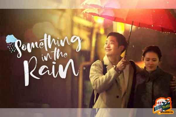 อบอุ่นหัวใจไปกับซีรี่ย์เรื่อง Something in the Rain ซีรีย์ใหม่ Netflix ซีรีย์เกาหลี ซีรีย์ฝรั่ง รีวิวซีรีย์อัพเดทซีรีย์ใหม่ Netflix ซีรีย์ที่ได้รับความนิยม รีวิวซีรีย์
