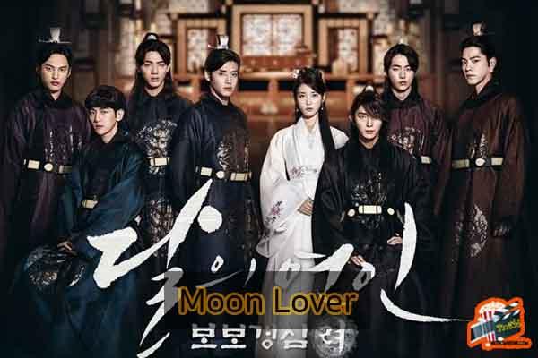 Moon Lover ซีรีส์รักโรแมนติก ข้ามมิติ ลิขิตสวรรค์ ซีรีย์ใหม่ Netflix ซีรีย์เกาหลี ซีรีย์ฝรั่ง รีวิวซีรีย์อัพเดทซีรีย์ใหม่ Netflix ซีรีย์ที่ได้รับความนิยม รีวิวซีรีย์