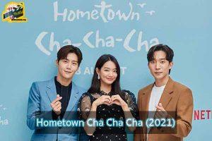 รีวิวซีรี่ย์เรื่อง Hometown Cha Cha Cha (2021) โฮมทาวน์ ชะชะช่า ซีรีย์ใหม่ Netflix ซีรีย์เกาหลี ซีรีย์ฝรั่ง รีวิวซีรีย์อัพเดทซีรีย์ใหม่ Netflix ซีรีย์ที่ได้รับความนิยม รีวิวซีรีย์