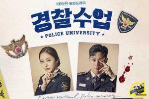 รีวิวซีรี่ย์เรื่อง Police University (2021) ซีรีย์ใหม่ Netflix ซีรีย์เกาหลี ซีรีย์ฝรั่ง รีวิวซีรีย์อัพเดทซีรีย์ใหม่ Netflix ซีรีย์ที่ได้รับความนิยม รีวิวซีรีย์