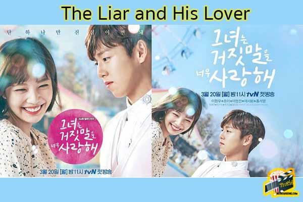 แนะนำซีรี่ย์ตามความฝันเรื่อง The Liar and His Lover ซีรีย์ใหม่ Netflix ซีรีย์เกาหลี ซีรีย์ฝรั่ง รีวิวซีรีย์อัพเดทซีรีย์ใหม่ Netflix ซีรีย์ที่ได้รับความนิยม รีวิวซีรีย์